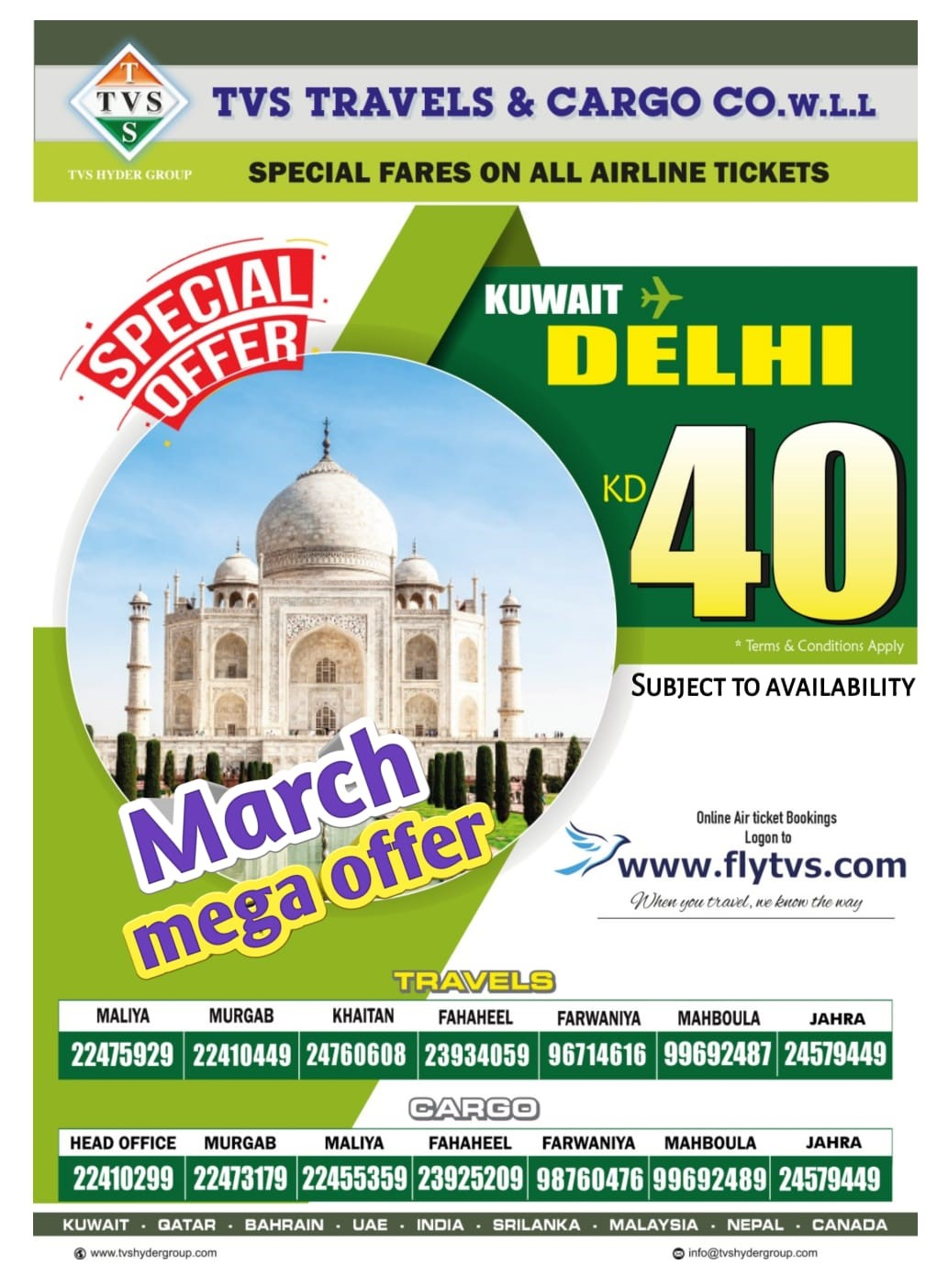 MARCH TICKET OFFER