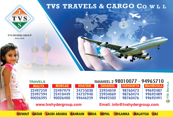 Image result for TVS Travels kuwait