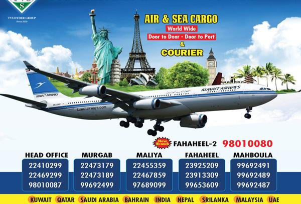 TVS Cargo Kuwait - Travels, Tour Operators, Freight