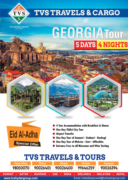 Tour Packages From Kuwait To Georgia